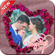 Valentines Day Photo Frame by aim apps studio