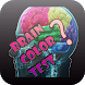 Brain - Finding Color Test by KoolDroidApps