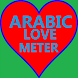 Arabic Love Meter by Mamata Apps :Fun Easy Learn & Game For Kid Student
