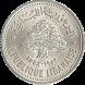 Fair Coin Toss by YAJA Apps