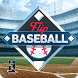 Flip Baseball: card game by FROM THE BENCH