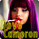 Dove Cameron Descendants 2 by marabunta