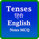 Tenses Hindi English by flatron