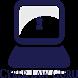 Cyber Law Guru by Ujvala Consultants Pvt Ltd