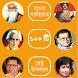 বাংলা ১০০ টি শ্রেষ্ঠ উপন্যাস
