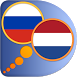 Dutch Russian dictionary by Dict.land