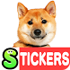 Dog Stickers Free by peso.apps.pub.arts
