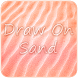 Draw on Sand by Thomas Gupta