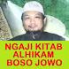 NGAJI KITAB ALHIKAM BOSO JOWO by Share Creative