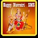 Happy Navratri Greetings Sms by Shakti Infotech