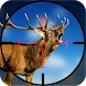 Safari deer hunting by Dubai Games Studio