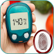 Blood Sugar Test Prank by Lemonapp