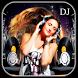 DJ Mixer by Mega Music Mania