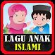 Koleksi Lagu Islami Anak Muslim Mp3 by Santri Nbl