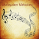 Malayalam Melody Songs Audio by Engineer Apps