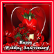 Happy Wedding Anniversary by Ursula's Corner