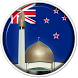 Prayer time New Zealand 2018 by Mazoul dev