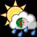 Algeria Weather by Wikima