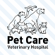 Pet Care Veterinary Hospital by Cheshire Partners LLC.