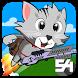 The Adventure Of Wild Cat by Binarystudio 54