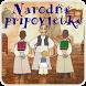 Croatian folk stories, book by Prava stvar