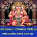 Hanuman Chalisa Video Song App by Gods Mahadev