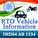 RTO Vehicle Information by Suitable Apps