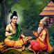 Siddhanta Shikhamani by Neelakanta Swamiji Amareswara Matha Guledagudda