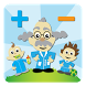 Preschool Professor - Math by Virtual Sunshine Ltd