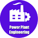Power Plant Engineering : PPE by Engineering Wale Baba