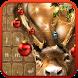 Christmas Reindeer Emoji Keyboard