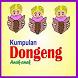 KUMPULAN DONGENG ANAK by SYAFIQ DESIGN