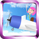 İbi Uçak Oyunu by Game Tower Inc
