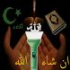 ISLAM TORCH QURAN RINGTONE by SABI