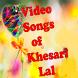 Video Songs of Khesari Lal