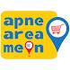 Apne Area Mein Merchants by ApneAreaMein.com