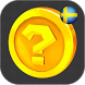 Swedish Coins by Trimbitas Sorin-Iulian