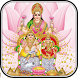 Goddess Lakshmi Mantra by Appex Zone