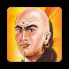 Chanakya Niti (चाणक्य नीति) by Avalunt