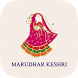 Marudhar Keshri by Narola