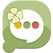 Easy SMS Lucky Clover theme by Pansi Studio
