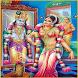 Tirupavai Tirupalliyezhuchi by Swarup Maharaj