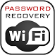WiFi Password Recover (ROOT) by Track Tools Location