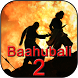 Guide for Baahubali 2 by GiddyUp Applications