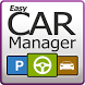 Easy Gestione Auto by EasyCar Manager