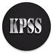KPSS Cebimde by Cevat Aktaş