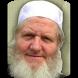 Sheikh Yusuf Estes by mobware4u