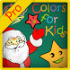 Colors For Kids Pro by Protoplus Games Entertainment