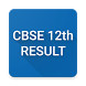 CBSE 12th Result 2017 by Smize