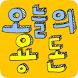 돈버는어플[오늘의용돈] - 매일 알바하는 돈버는앱 by 야크미디어